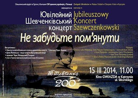plakat-szewczenko