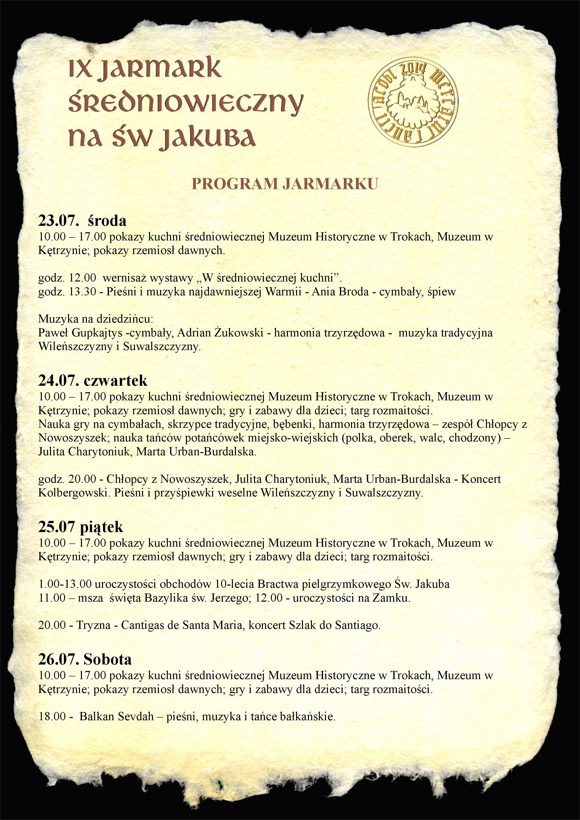 program_2014