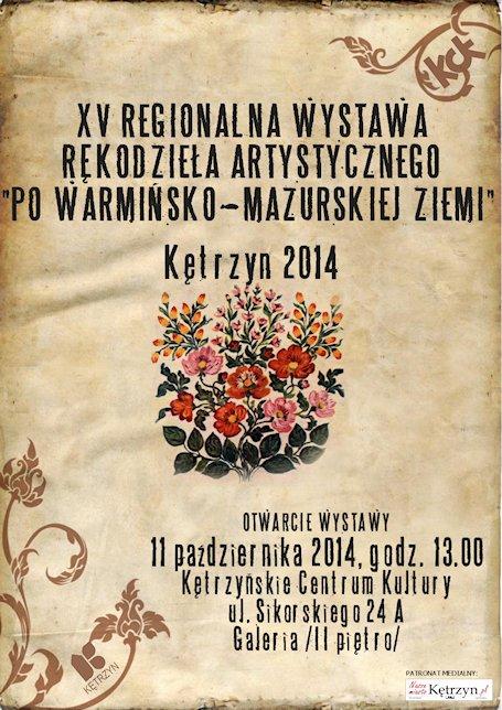 plakat_rekodzielo2014