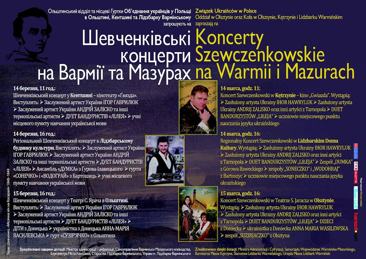 plakat-szewczenko-2015_WarmiaiMazury
