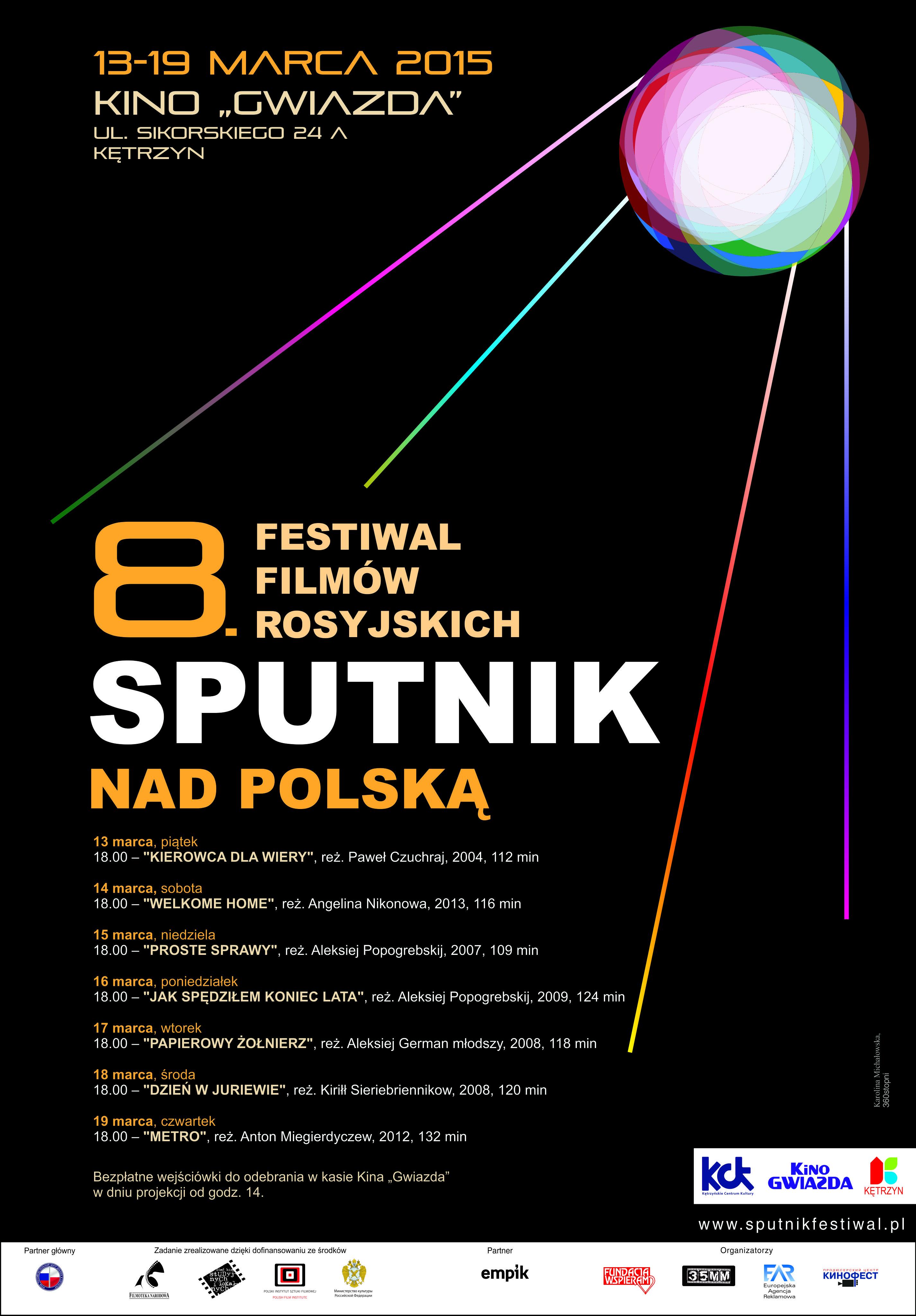 sputnik 2015