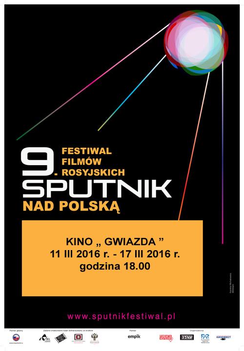 9 Sputnik repliki plakat B1
