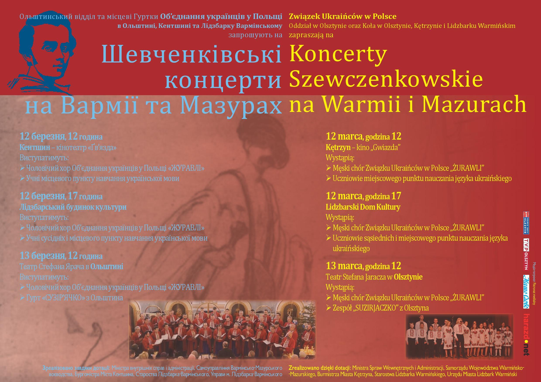 Plakat Szewczenko 2016