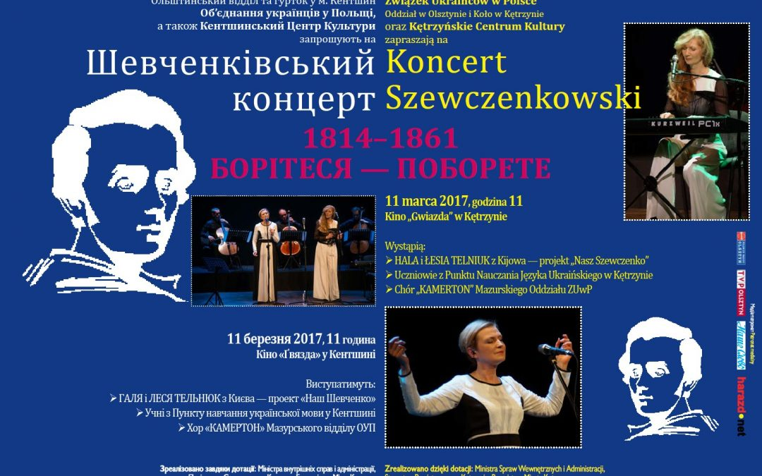 Koncert Szewczenkowski