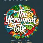 The Ukrainian Folk 27.07.2019 20:00